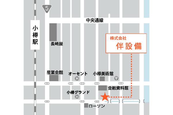 地図・交通